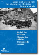 Chemins histoire 1-2007
